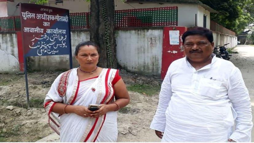 सीतामढ़ी जिला परिषद् उपाध्यक्ष ने महिला जिला पार्षद को दी धमकी और भद्दी-भद्दी गालियां, ऑडियो हुआ वायरल
