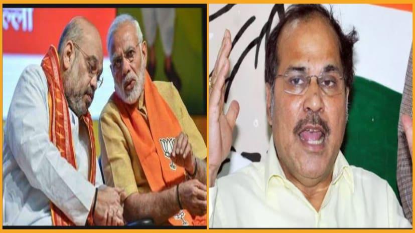 कांग्रेस संसदीय दल के नेता का विवादित बयान, पीएम मोदी और अमित शाह को बताया घुसपैठिया...