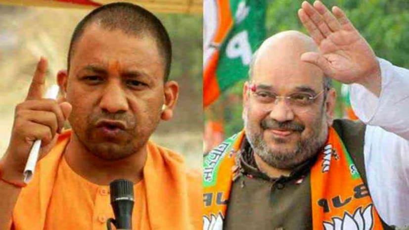 विधानसभा चुनाव को लेकर कल झारखण्ड आयेंगे अमित शाह, 5 दिसंबर को योगी आदित्यनाथ तीन जनसभाओं को करेंगे संबोधित