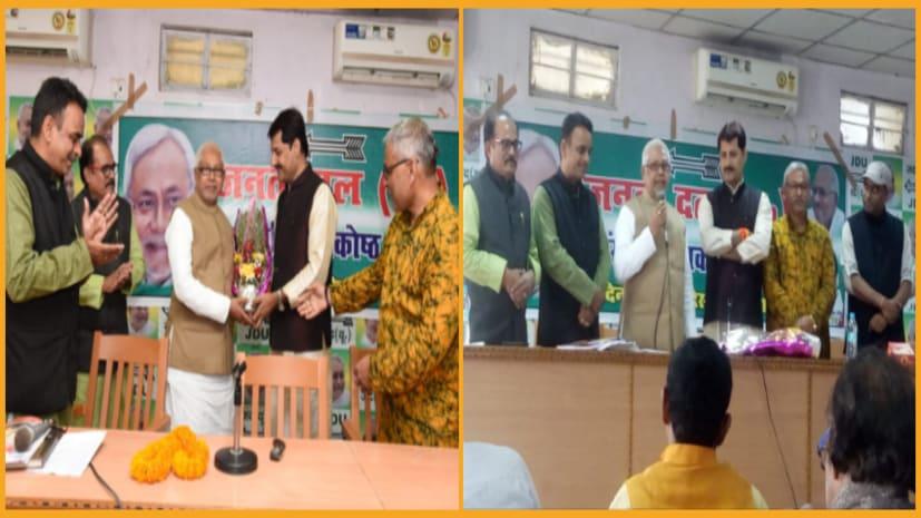 बिहार के प्रसिद्ध लोकगीत गायक सतेन्द्र कुमार संगीत ने जेडीयू सांस्कृतिक प्रकोष्ठ के प्रदेश अध्यक्ष का संभाला कार्यभार, संगठन को धार देने में जुटे
