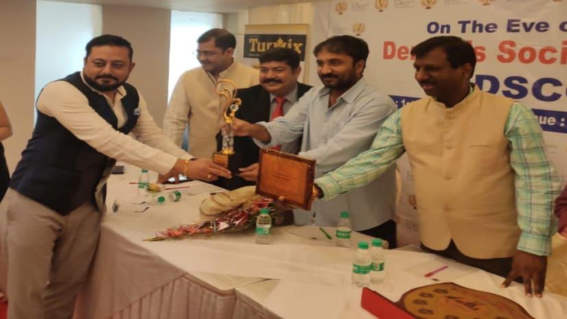 पटना में डेंटल एक्सीलेंसी अवार्ड समारोह का आयोजन, प्रसिद्ध डेंटल सर्जन डॉ सुबोध कुमार बेस्ट मेडिकल ऑफिसर अवार्ड से सम्मानित
