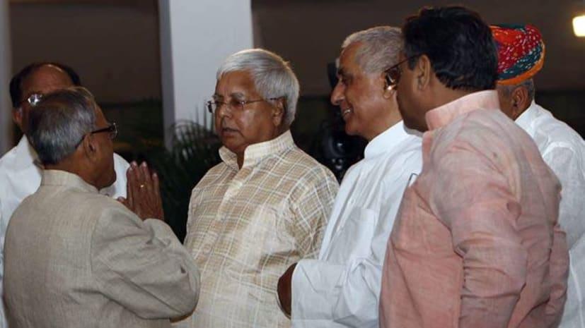 जब संसद में प्रणव मुखर्जी ने लालू यादव को जमकर पिलाई थी डांट, तो राजद सुप्रीमो ने कहा था उन्हें डांटने का अधिकार है