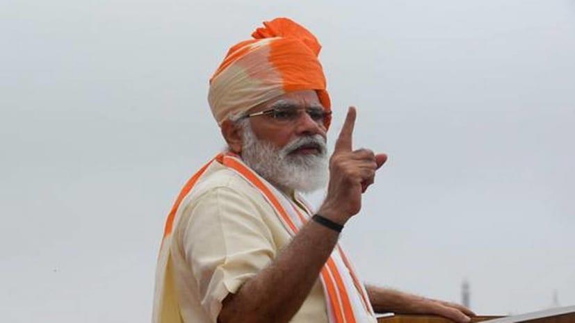विधानसभा चुनाव से पहले पीएम मोदी का बिहार को सौगात, इन 4 सड़कों का करेंगे शिलान्यास