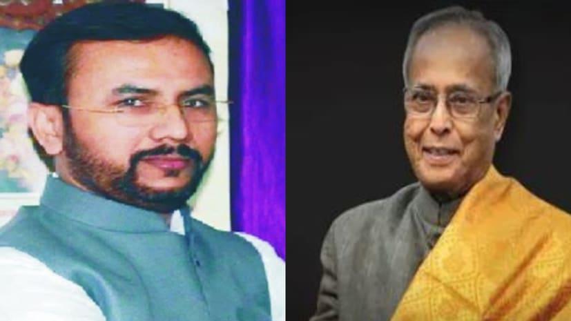 इरशाद अली आजाद ने पूर्व राष्ट्रपति के निधन पर जताया शोक, कहा भारत के अनमोल रत्न थे प्रणब मुखर्जी