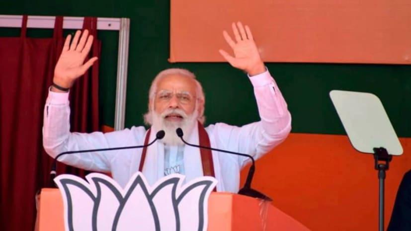 बिहार विधानसभा चुनाव 2020: दूसरे चरण के मतदान से पहले एनडीए ने झोंकी अपनी पूरी ताकत, आज पीएम मोदी की होगी 4 रैलियां