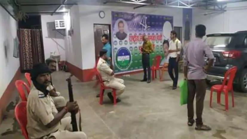 पूर्णिया में RLSP के कार्यालय पर ताबड़तोड़ फायरिंग, प्रत्याशी रमेश कुशवाहा ने पीछे के कमरे से घुस कर बचाई अपनी जान