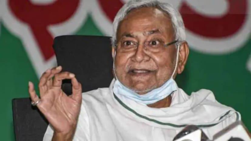 दूसरे चरण के मतदान से पहले नीतीश कुमार का बड़ा ऐलान, सत्ता में फिर आए तो जो छात्र एजुकेशन लोन नहीं चुकाएंगे, उनका लोन माफ कर देंगे