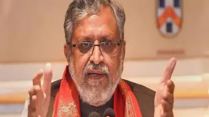 जदयू सांसद बीजेपी के खिलाफ काम कर रहे, सुशील मोदी ने खुलेआम आरोप लगाकर खोल दी पोल