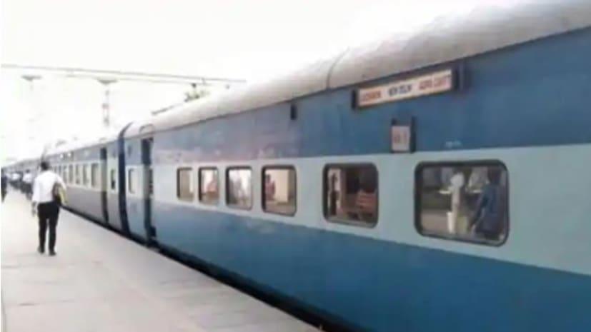 मुजफ्फरपुर जंक्शन पर ट्रेन में युवती के साथ GRP के जवान ने की छेड़खानी
