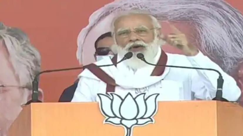 अरे मुझे जितनी गाली देनी है दे दो, लेकिन बिहार की जनता पर गुस्सा मत उतारिए - पीएम मोदी