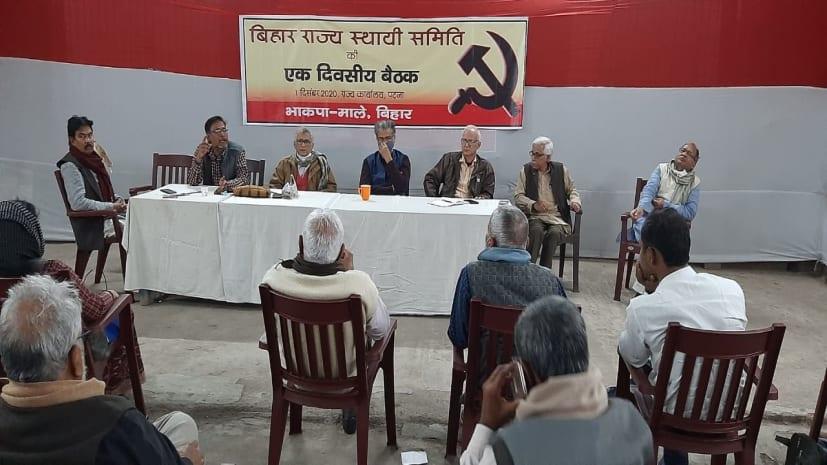 न्यूनतम समर्थन मूल्य पर सरकार धान खरीद की गारंटी करे, वरना गांव-पंचायत स्तर पर होगा आंदोलन