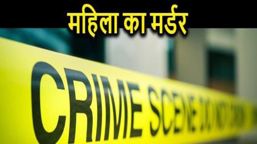 पटना में महिला का मर्डर, ससुराल वालों ने दहेज के लिए गला दबाकर ले ली जान