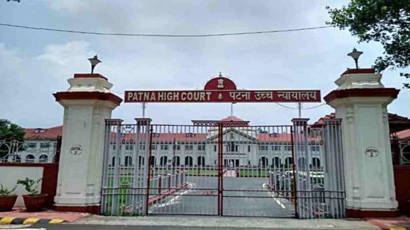 पटना हाईकोर्ट में फिजिकल कोर्ट के लिए गाइडलाइन जारी, आम आदमी के प्रवेश पर रहेगी रोक