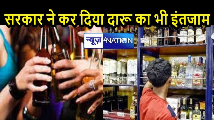 DELHI-NCR NEWS: शराबियों की बल्ले-बल्ले! दिल्ली में शराब की होम डिलीवरी सेवा शुरू, कुछ ही घंटो में क्रैश हुई साइट