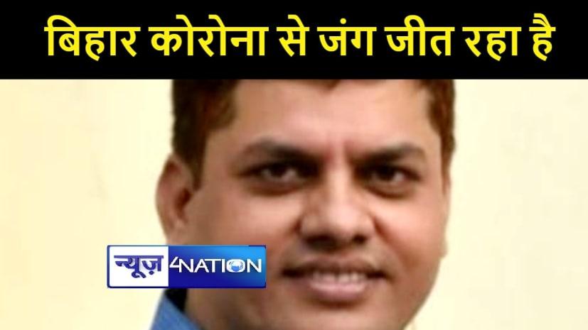 नीतीश कुमार के कुशल प्रबंधन से बिहार कोरोना से जंग जीत रहा है - रंजीत