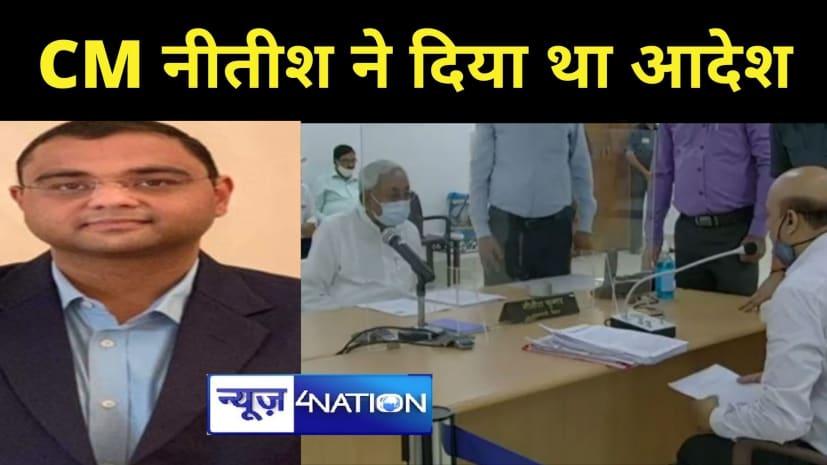 शिकायत-निलंबन-निगरानी रेडः अफसर ने किया था करोड़ों का घोटाला, CM नीतीश के सामने शख्स ने 'सुशासन' की खोली पोल तो नींद से जागे बड़े हाकिम