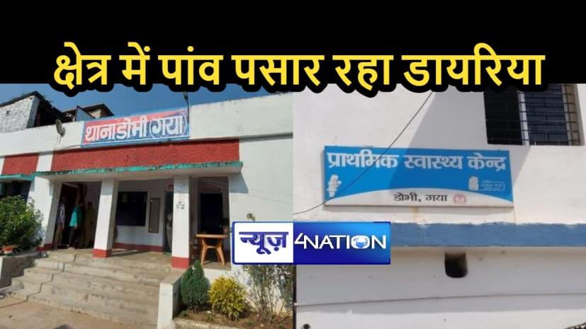 BIHAR NEWS: परिवार पर टूटा डायरिया का कहर, झाड़फूंक के चक्कर में 2 लोगों की मौत, दो अन्य अस्पताल में भर्ती