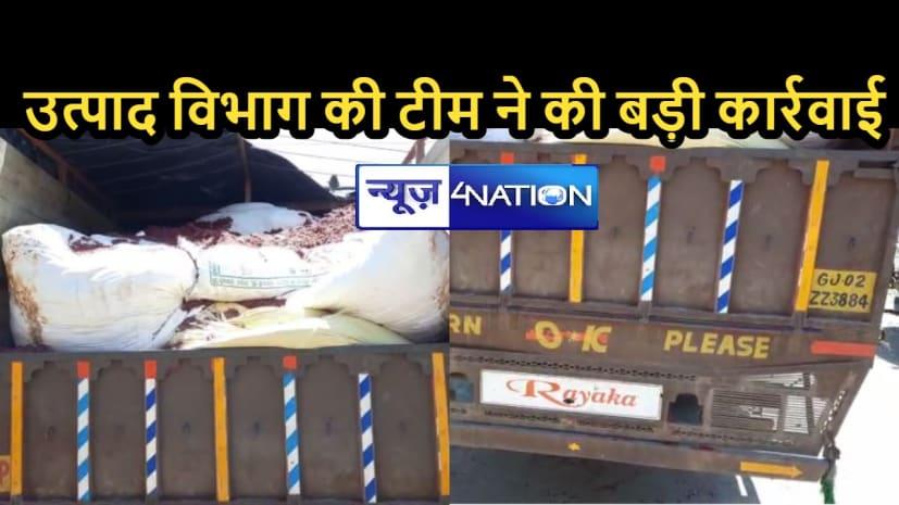 BIHAR CRIME: NH-31 पर उत्पाद विभाग की कार्रवाई, 25 लाख की शराब बरामद, ट्रक पर है गुजरात का नंबर प्लेट