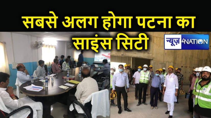 640 करोड़ की लागत से बन रहे साइंस सिटी का निरीक्षण करने पहुंचे मंत्री सुमित कुमार सिंह, कहा - देश में होगा सबसे अनूठा