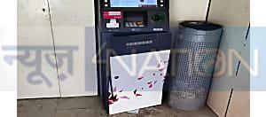 नवादा में ATM काट कर पैसे लूटने की कोशिश, तीन संदिग्ध को पुलिस ने उठाया