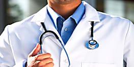 बिहार में आयुष डॉक्टरों के लिए खुशखबरी, एक लाख 32 हजार मिलेगा वेतन