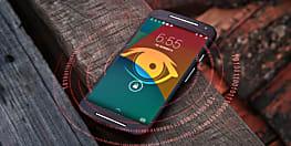 कौन कर रहा है आपका फोन टैप? अब ये जानना हुआ आसान..पढ़ लीजिए क्या है पूरा तरीका