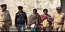 दस लीटर शराब के साथ आठ किलो गांजा बरामद, 3 धंधेबाज गिरफ्तार