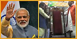5 साल बाद फिर कांच के बक्से से निकली बीजेपी की लकी कुर्सी, पीएम मोदी को फिर से बैठाने की तैयारी