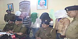 पटना पुलिस ने 5 आर्म्स सप्लायर को दबोचा, हथियार सहित 1.50 लाख कैश बरामद