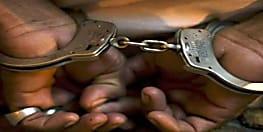 कुख्यात नक्सली रामपति भुइंया औरंगाबाद से गिरफ्तार, झारखंड़ सरकार ने घोषित कर रखा है 1 लाख इनाम
