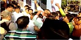 राजद और कांग्रेस नेता अखिलेश सिंह के समर्थकों के बीच हुई भिड़ंत, जमकर हुई नारेबाजी और धक्का-मुक्की
