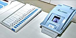 इस बार लोकसभा चुनाव के नतीजों में हो सकती है देरी, जानिए क्या है वजह