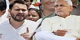 तेजस्वी ने नीतीश कुमार को यू-टर्न स्पेशलिस्ट बताते हुए कहा, नीतीश जी कुर्सी से चिपके हुए है