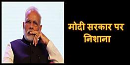 हिंदुस्तान में सरकारी आतंकवाद न कि भगवा या इस्लामी, जानिए किसने लिया मोदी सरकार को निशाने पर