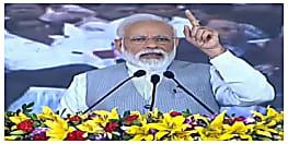 रामकृपाल यादव के लिए पीएम मोदी आयेंगे बिहार, 15 मई को इस जगह पर होगी मोदी की चुनावी सभा...