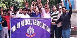 IMA ने प्राइवेट अस्पताल में घोषित सांकेतिक हड़ताल को लिया वापस
