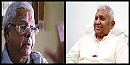 लालू आज जानेंगे पार्टी की बड़ी हार की वजह, रामचन्द्र पूर्वे की होगी मुलाकात