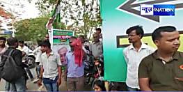जेडीयू दफ्तर पर विरोध प्रदर्शन, विधायक उमेश कुशवाहा की गाड़ी से धक्का लगने से 2 बच्चों की मौत के बाद परिजनों का बवाल