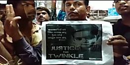 ट्विंकल शर्मा की हत्या पर फूटा लोगों का गुस्सा, आरोपियों का किया पुतला दहन