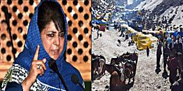 पीडीपी प्रमुख महबूबा का विवादित बयान, बोलीं-अमरनाथ यात्रा से काश्मीरियों को होती है परेशानी