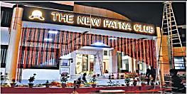 पटना क्लब से दुल्हन के लाखों के गहने और गिफ्ट में मिले रुपये ले उड़े चोर