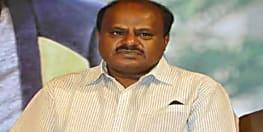 बड़ी खबर : कर्नाटक में सियासी भूचाल,  कुमारस्वामी मंत्रिमंडल के सभी मंत्रियों ने दिया इस्तीफा