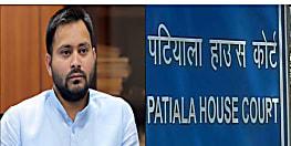 तेजस्वी यादव आज जायेंगे दिल्ली, मगंलवार को पटियाला हाउस कोर्ट में होंगे पेश