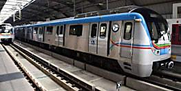 पटना मेट्रो के कागजी काम मे आयी तेजी, 2024 में पटरी पर होगी मेट्रो