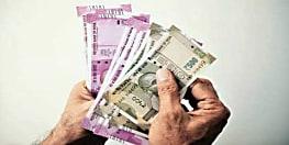खुशखबरी : बिहार सरकार से 8 हजार रुपया पहले ले लीजिए, तब कीजिए यह काम