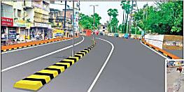 पटना के 19 सड़क बनेंगे स्मार्ट, मॉडल रोड के रूप में किया जाएगा विकसित