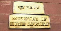 केन्द्र सरकार ने बिहार सरकार से मांगा सभी प्रशासनिक और पुलिस अधिकारियों का ब्योरा, चर्चाओं का बाजार गर्म