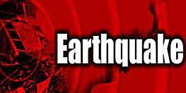 दिल्ली-एनसीआर में महसूस किए गए भूकंप के झटके, अफगानिस्तान का हिन्दूकुश पर्वत था केन्द्र