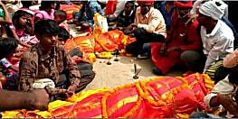 बड़ी खबर : सड़क दुर्घटना में कैमूर के 5 कांवरियों की दर्दनाक मौत, 4 गंभीर रुप से घायल