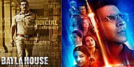 15 अगस्त को 2 बड़ी फ़िल्में 'मिशन मंगल' और 'बाटला हाउस 'होंगी रिलीज़, फिल्मों के क्लैश पर जॉन अब्राहम ने कही यह बात